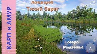 Рыбалка на озере медвежье новосибирск