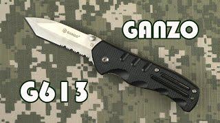 Ganzo G613 - відео 1