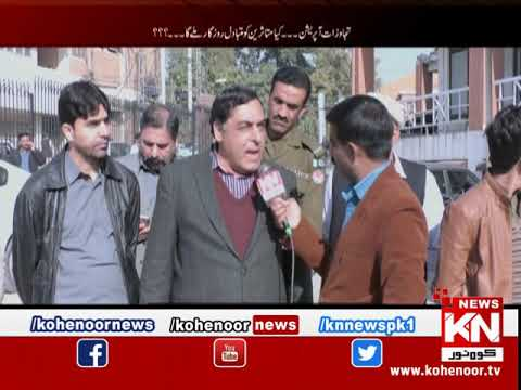 KN EYE 19 December 2018 | Kohenoor News Pakistan