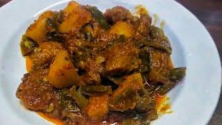 Phalli Gosht Recipe | Phalli Aloo Gosht | Quick And Easy Mutton Recipe