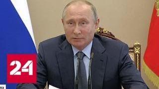 Отчет правительства: цены на бензин и авиабилеты, детский отдых и лекарства - Россия 24
