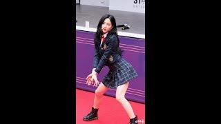 180919 우주소녀(WJSN) 신곡 - 부탁해 (SAVE ME, SAVE YOU) 은서 직캠 (Eunseo Focus) [신…