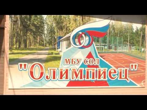 С 15 июля в Курской области стартует детская оздоровительная кампания