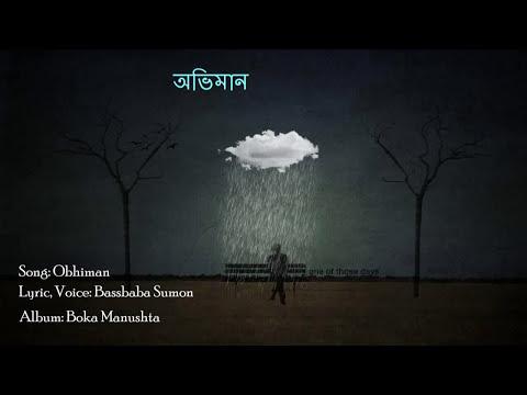Obhiman-Bassbaba Sumon(lyric video)