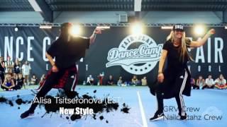 Dynamic Dance Camp 2016