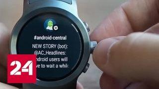 Вести.net: рекламный скандал на YouTube и союз умных часов с люксовыми брендами