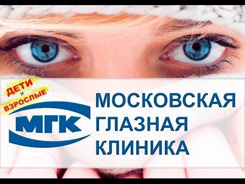 Метод жданова по восстановлению зрения отзывы врачей