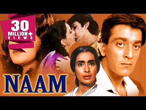 naam 1986 full hindi movie nutan sanjay dutt kumar gaurav am