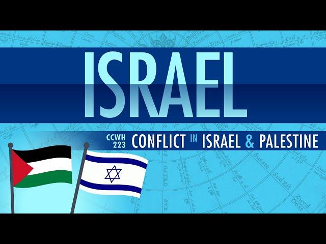 Video pronuncia di Palestine in Inglese