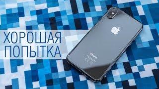 Опыт использования iPhone Xs: нежный корпус, камера, батарея, качество связи, экран.
