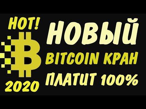Как сделать автокликер в вк биткоин