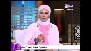 كلام من القلب - حلقة الثلاثاء 10-11-2015 - كيفية الوقاية من الحصبة وأعراضها - Kalam men El qaleb تحميل MP3