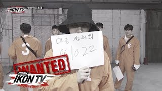 iKON - '자체제작 iKON TV' EP.9-2