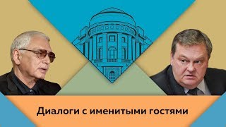 """К.Г.Шахназаров и Е.Ю.Спицын в студии МПГУ. """"Детство, отрочество, юность"""""""