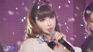 Park Bom(박봄) - Spring(봄) [Stage mix/교차편집]