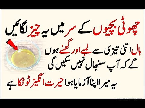 Girls Long Hair Home Remedy Long Hair Tips In Urdu Baal Lambe