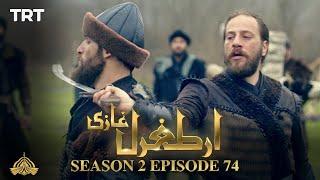 Ertugrul Ghazi Urdu | Episode 74 | Season 2