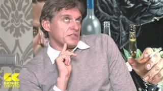 Бизнес-секреты: Сергей Полонский (2)