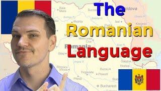 Romanian: The Forgotten Romance Language