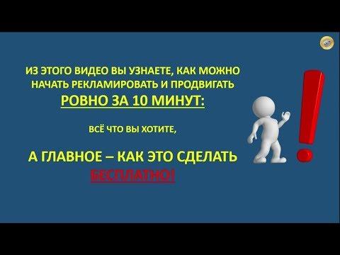 Урок 1│Регистрация и прохождение квалификации и другие настройки!