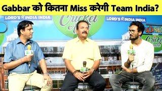 Aaj Ka Agenda: Shikhar Dhawan को कितना Miss करेगी Team India ? | #CWC2019