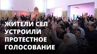 Жители области не дали уничтожить села