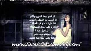 تحميل اغاني نفسي عزيزة - حسين الجسمي MP3