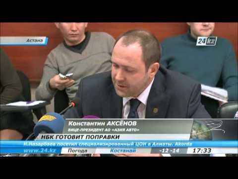 Депутаты за ограничение процентных ставок по кредитам