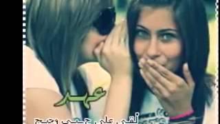 أسماء المنور يارقيق المشاعر روعة