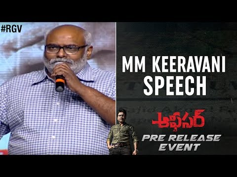 MM Keeravani Speech | Officer Pre Release Event | Nagarjuna | RGV | Myra Sareen | Ram Gopal Varma