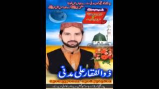 preview picture of video 'Zulfiqar Ali Madni Naqeeb'