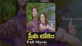 Prema Lokam Telugu Full Movie  Navdeep Aparna Vadivelu Ranjitha