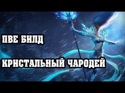Смотреть прохождение герои магии и меча 5