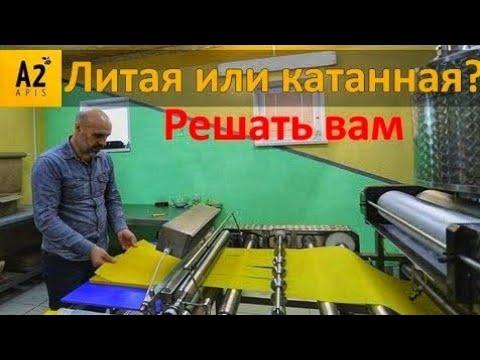 Bioptron térdízület kezelése