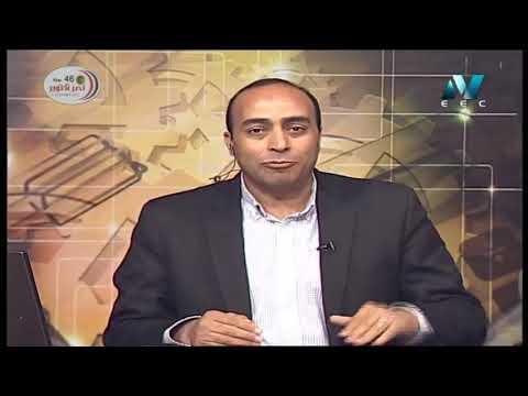 talb online طالب اون لاين فلسفة الصف الأول الثانوي 2020 ترم أول الحلقة 4 - نشأة الفلسفة وتعريفها دروس قناة مصر التعليمية ( مدرسة على الهواء )
