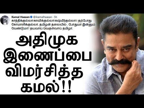 Ivan Thanthiran Movie Scenes | Shraddha want Gautham to return her money | Colleges closed