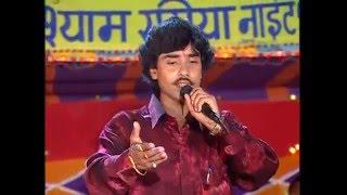 Raja Raja Kareja Mein Samaja Full Song Raja Kareja Mein Samaja