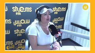 تحميل اغاني حوار الفنانة نوال غشام في شمس الليل MP3