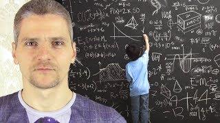 Вы НИКОГДА не видели математику