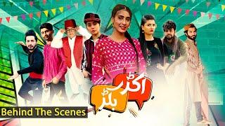 Behind The Scenes | Akkar Bakkar | Comedy Drama | Aaj Entertainment
