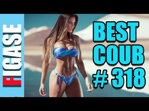 COUB #318 | Best Cube | Best Coub | Best Fails | Funny | Extra Coub