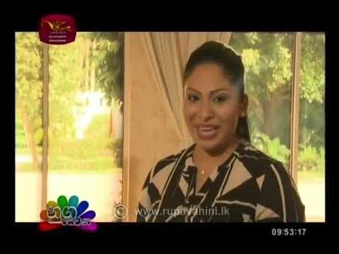 Nugasewana Iwum Pihum | Masala Chicken | 2019-01-22 | Rupavahini