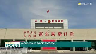 Қазақстан-Қытай: Стратегиялық әріптестік