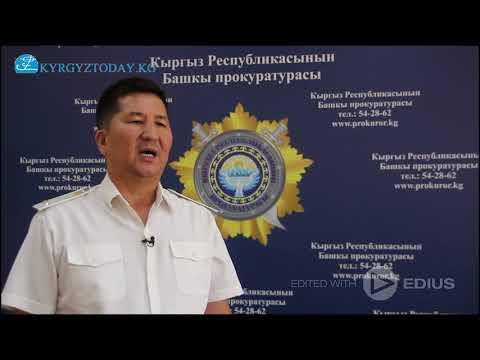 ГП:  Атамбаеву вручены уведомления о подозрении в совершении ряда особо тяжких уголовных дел