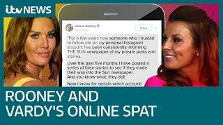 Coleen Rooney accuses Rebekah Vardy of selling stories to tabloid | ITV News