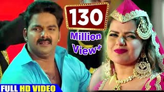 O Bihar Ke Chhore -Pawan Singh का सबसे हिट फिल्म सांग -ओ बिहार के छोरे - Indu Sonali - Challenge