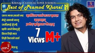 Best Classical Nepali Song Of Pramod Kharel  Karnali Entertainments | Jukebox