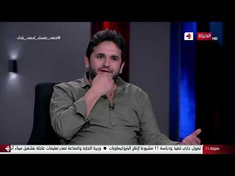 مصطفى خاطر: تعمدنا استغلال اسم عمرو دياب في المسلسل