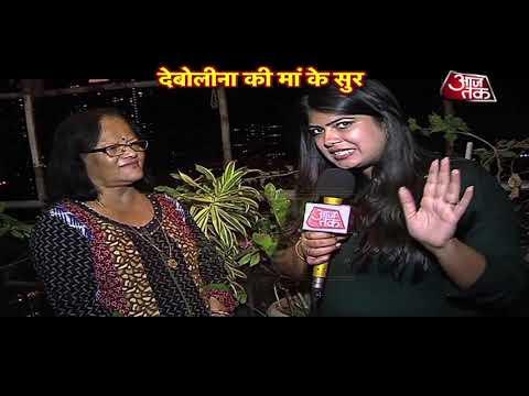 Devoleena Bhattacharjee's Mother REACTS On Siddharth Shukla-Devoleena's RELATIONSHIP!