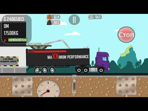 Trucker Joe we transport aluminum to the factory of wind generators